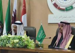 البيان الختامي للقمة الخليجية الـ40:تعزيز التعاون العسكري والأمني