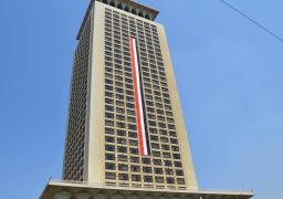 الخارجية: مصر حققت خطوات بالغة الأهمية للارتقاء بأوضاع حقوق الإنسان