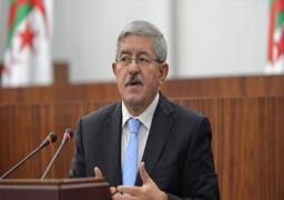 السجن 15 عاما لرئيس الوزراء الجزائري السابق أويحيى