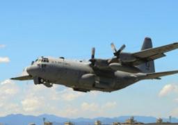 فقدان طائرة عسكرية في تشيلي على متنها 38 شخصا