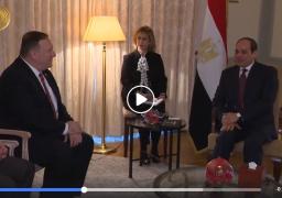 بالفيديو : الرئيس عبد الفتاح السيسي يلتقي وزير خارجية الولايات المتحدة علي هامش مشاركتة بمؤتمر برلين حول ليبيا