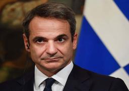 اليونان تبدي استيائها من تجاهل دعوتها في محادثات ليبيا ببرلين