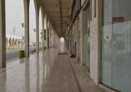 السعودية تقرر تعليق الدخول والخروج من جدة وتقديم منع التجول مع ارتفاع الإصابات بكورونا لأكثر من 1200