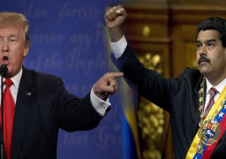 """الرئيس الفنزويلي: ترامب """"راعي بقر عنصري"""" و""""شخص بائس"""""""