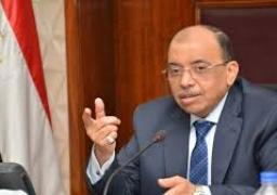 وزير التنمية المحلية يوجه بتطبيق الإجراءات الوقائية بمشروعات تنمية الصعيد