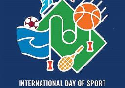 الأمم المتحدة تحتفل بـ اليوم العالمى للرياضة من أجل التنمية والسلام