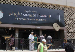 الرئيس عبد الفتاح السيسي يوجه الحكومة بسرعة إجراء الكشف الطبي علي جميع العاملين بمعهد الأورام من الأطباء وأطقم التمريض