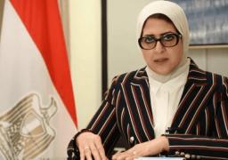 وزيرة الصحة: الدولة لن تنسى تضحيات شهداء الواجب من الأطقم الطبية
