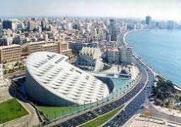 مكتبة الاسكندرية تفتتح اليوم ملتقى مصر الغد: الجمهورية الجديدة نموذجًا