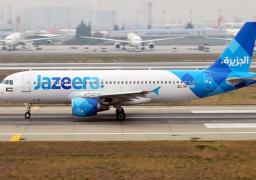 """""""الطيران المدني"""" الكويتية: 745 عالقا مصريا يغادرون إلى القاهرة وسوهاج عبر 5 رحلات"""