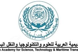 الأكاديمية العربية تمد فترة التقديم لرالي ريادة الأعمال حتى 7 يوليو