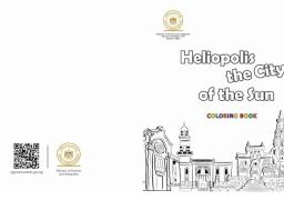 """بالصور.. إطلاق كتيب""""حكاية مصر الجديدة"""" على هامش افتتاح معرض هليوبوليس"""