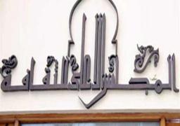"""20 أغسطس.. ندوة """"الشباب.. القدوة – السوشيال ميديا"""" بالأعلى للثقافة"""