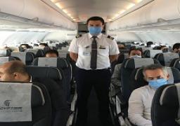 اليوم.. مصر الطيران تسير 24 رحلة تقل 2300 راكبا إلى دول مختلفة