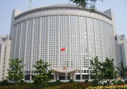 الصين تحتج على زيارة وزير أمريكي لتايوان وتعارض أي اتصال رسمي بين الجانبين