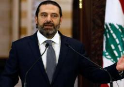 فرنسا تؤيد اقتراح الحريرى لإنهاء أزمة تشكيل الحكومة فى لبنان