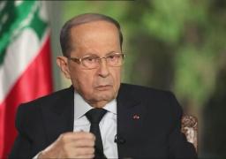عون: نحتاج للمزيد من الدعم الدولي ولتخطي الأزمات المتلاحقة