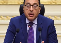رئيس الوزراء يستعرض الإصدار الجديد لمركز معلومات مجلس الوزراء آفاق مستقبلية