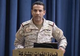 """قوات التحالف تعلن تدمير 6 طائرات بدون طيار """"مفخخة"""" باتجاه السعودية"""