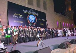 مهرجان سماع يختتم فعالياته باحتفالية جمال النبي بالقلعة غداً