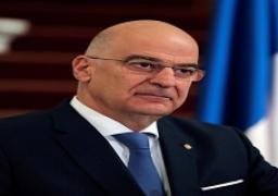 وزير الخارجية اليوناني يلتقي نظيره الروسي في أثينا
