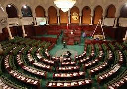 """البرلمان التونسي: البلاد لم تعد قادرة على """"سياسة الحلول الترقيعية"""""""