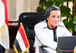 مصر تعقد المؤتمر الاستثنائى الثانى فى تاريخ مؤتمر الاطراف لاتفافية التنوع البيولوجى لاعتماد موازنة 2021