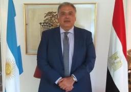 سفيرنا بالأرجنتين يشارك في مراسم عزاء لاعب كرة القدم دييجو مارادونا