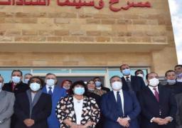 وزيرة الثقافة ومحافظ المنوفية يفتتحان سينما ومسرح مدينة السادات
