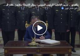 بالفيديو .. وزير الداخلية للرئيس السيسي: رجال الشرطة ماضون خلف قيادتكم لحفظ أمن مصر
