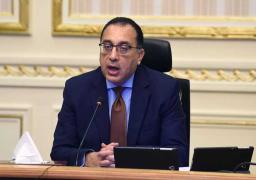 مدبولى يتابع مع وزيرة التعاون الدولي موقف المشروعات التنموية الممولة