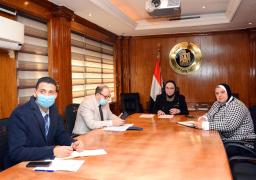 """عبر تقنية الفيديو كونفرانس وزيرة التجارة والصناعة تشارك في فعاليات الندوة الافتراضية حول دور المرحلة الثانية من مبادرة المساعدة من أجل التجارة في الدول العربية """"أفتياس 2"""""""