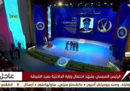 الرئيس السيسي يكرم عددا من اسر شهداء الشرطة والقيادات الأمنية