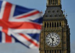بريطانيا تتوقع نمو اقتصادها بنسبة 4% في 2021