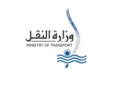 وزارة النقل تجري حركة تغييرات واسعة لقيادات هيئة السكة الحديد