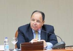 وزير المالية: نظام التسجيل المسبق للشحنات «ACI» بالموانىء البحرية.. يسير بخطى ثابتة