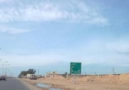 بعد اغلاق اكثر من عامين .. السلطات الانتقالية الليبية تعلن إعادة فتح الطريق الساحلي