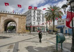 تونس تفرض حجر صحى شامل وإغلاق ولايات لمواجهة كورونا