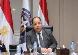 وزير المالية … الموافقة على مزايا جديدة لتحسين الأوضاع الوظيفية للعاملين بالصناديق الخاصة والحسابات الخاصة