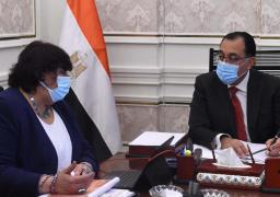 رئيس الوزراء يتابع مع وزيرة الثقافة ملفات عمل الوزارة