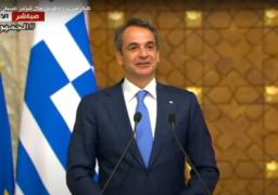 ميتسوتاكيس: الاتفاق بين مصر واليونان مثال يحتذى به