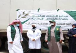 """""""سلمان للإغاثة"""" يسلّم وزارة الصحة اليمنية 10 أطنان مساعدات طبية"""