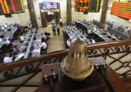 تباين أداء مؤشرات البورصة المصرية عند إغلاق أخر جلسات الإسبوع