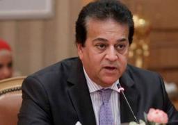 وزير التعليم العالي يتابع الخطة الشاملة لتطوير معهد إعداد القادة