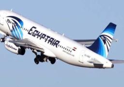 مصر للطيران تسير غدا 64 رحلة جوية لعدة دول العالم
