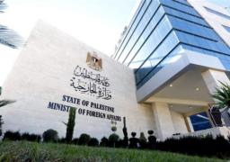 فلسطين: جلسات مجلس الأمن لا تشكل رادعا أمام استمرار جرائم الاحتلال