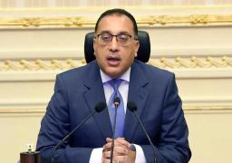 مجلس الوزراء يوافق على مشروع قرار ترقية الموظفين