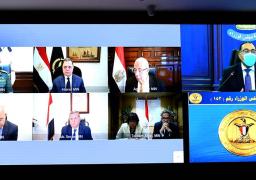 القرارات الصادرة اليوم عن مجلس الوزراء