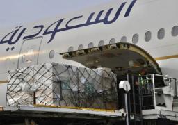 وصول أولى طلائع الجسر الجوي السعودي لماليزيا لمواجهة كورونا