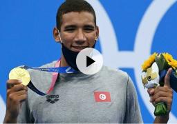 طوكيو 2021: السباح التونسي أحمد الحفناوي يمنح العرب أول ميدالية ذهبية